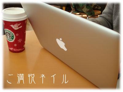 リンゴ~♪