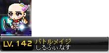 BTM142.png