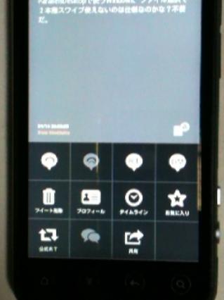 iphone_20120114230732.jpg