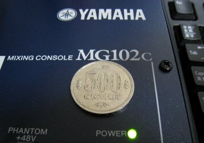 昭和64年の500円玉