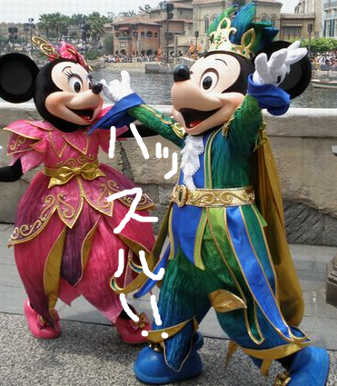 mickey-minnie.png
