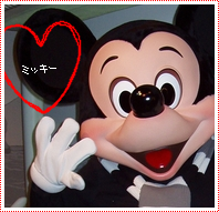 mickey1_20090204105351.png