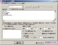JPEGセーバー2