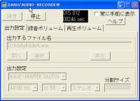 DARU AUDIO-RECORDER