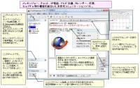ChatMessenger.jpg