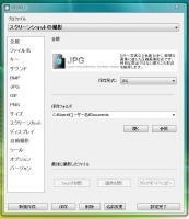 KIOKU1.jpg