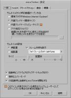 NicoTicker1.jpg