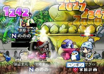姫狩り( ゚∀゚)!2