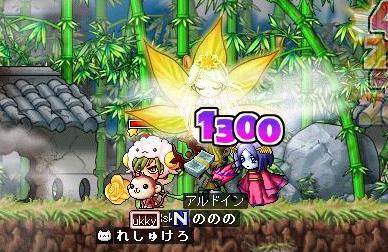 姫狩り開始!