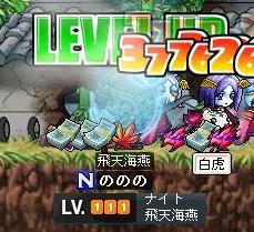 ナイト111