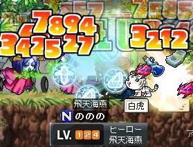 ヒーロー124