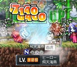 ヒーロー125