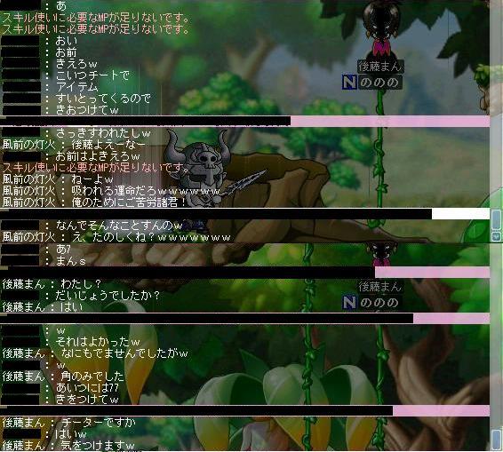 グリフォンの森での一幕