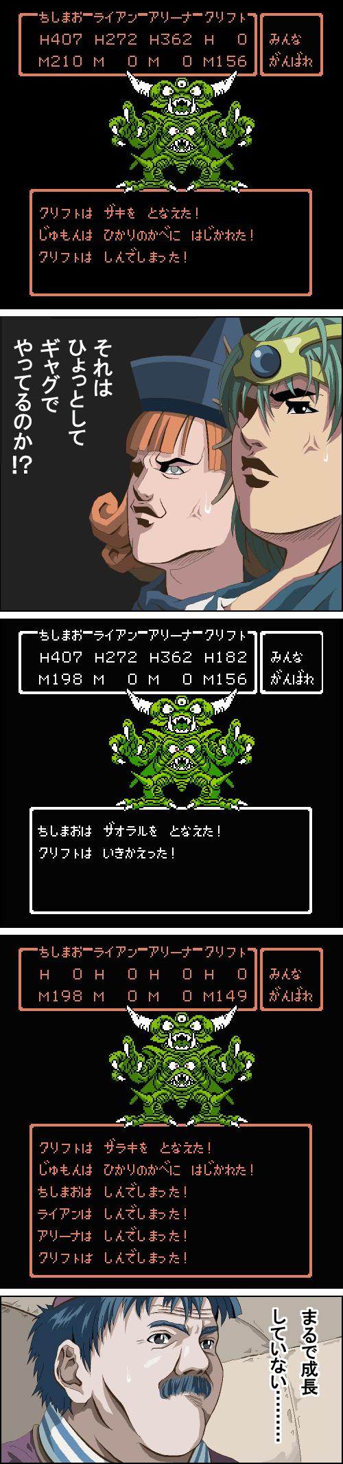dqsdqf078