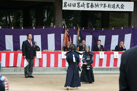 奉納少年剣道大会