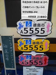 20111227125440.jpg