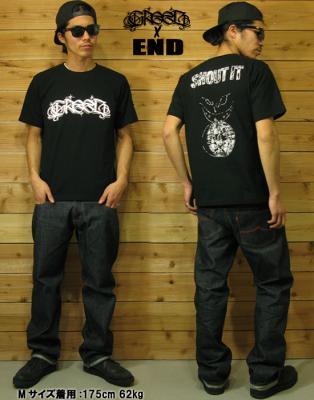 grdxend-2012-3[1]