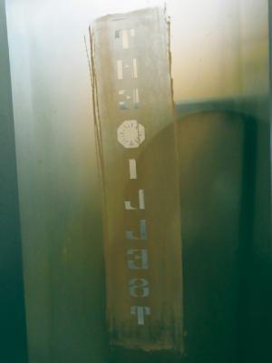 RIMG0034_20120125115341.jpg