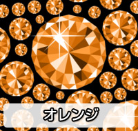 キラ☆キラ星型ダイヤのTシャツ