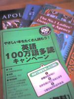2006多読