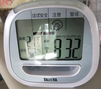 1109DSCF4367.jpg