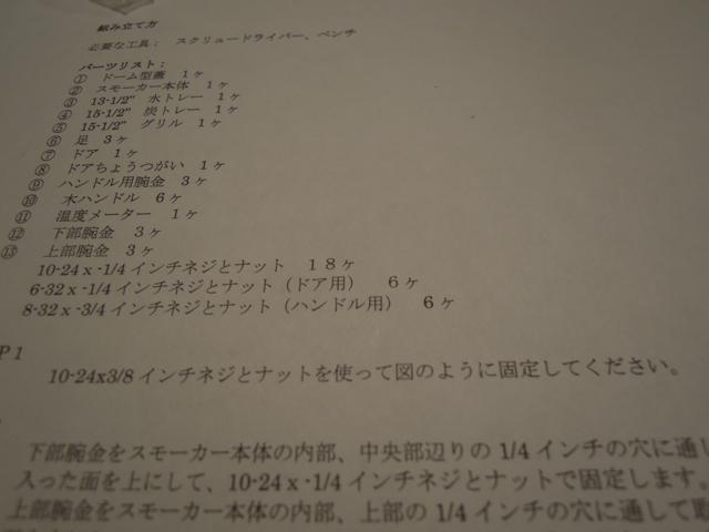 DSCN2772.jpg