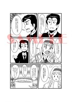 2011年冬コミ本文告知2