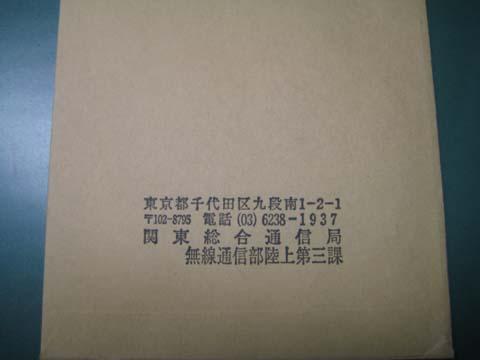 IMG_2228 のコピー