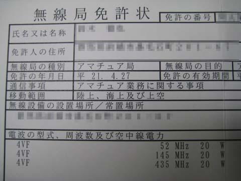 IMG_2230 のコピー