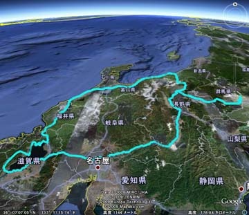 琵琶湖all