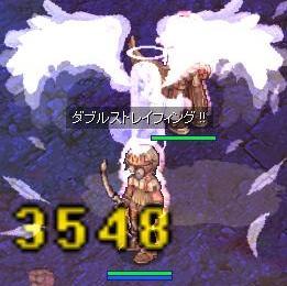 20080119021740.jpg