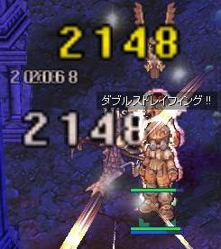 20080122012236.jpg