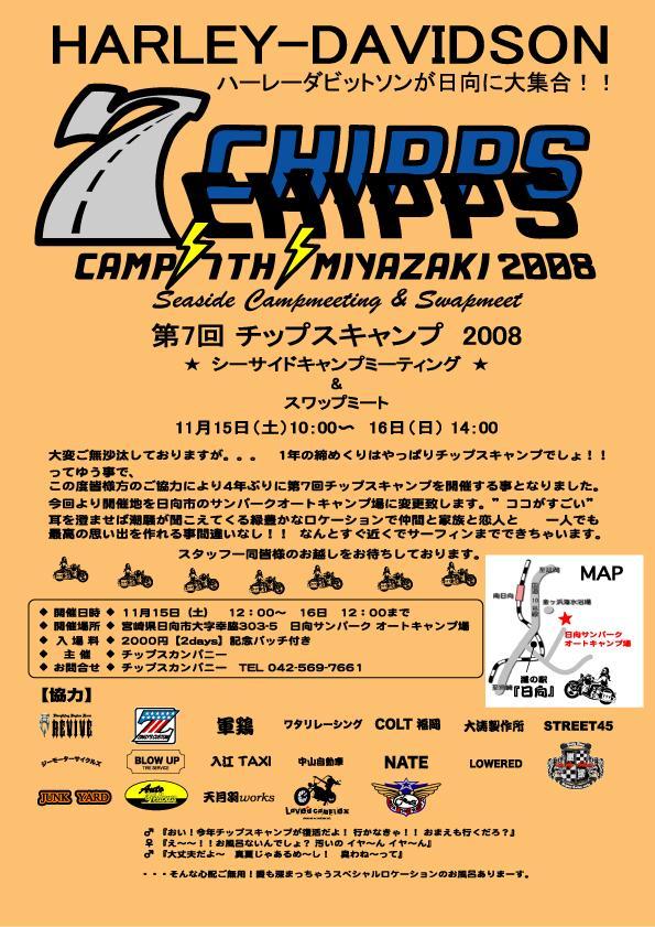 smallC-campA5D5A5E9A1BCA5E4A1BC.jpg