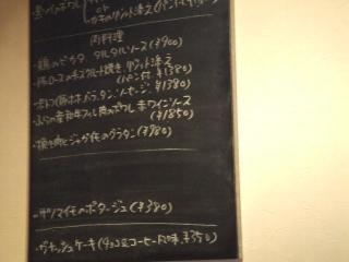 20081115_02.jpg