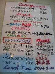 梅寿宴メニュー2