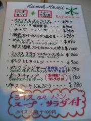 梅寿宴メニュー1