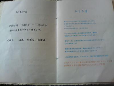 DSC02506.jpg