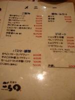 gochi04.jpg