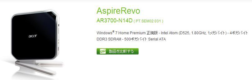 ACER AR3700-N14D