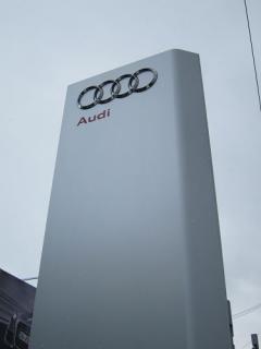 新Audi秋田1
