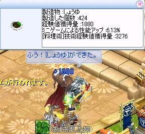 料理0207-1