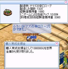 料理0207-3