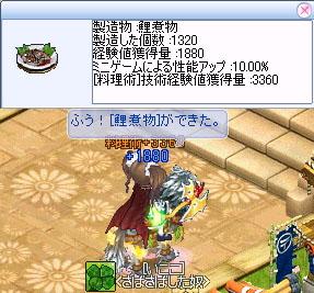 料理0207-4
