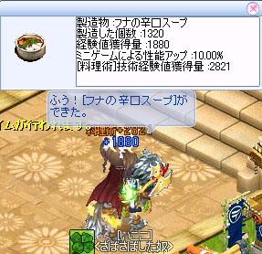 料理0207-5