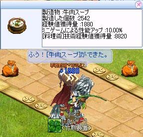 料理0330-2