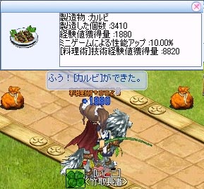 料理0330-3