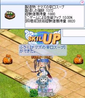 料理0330-4