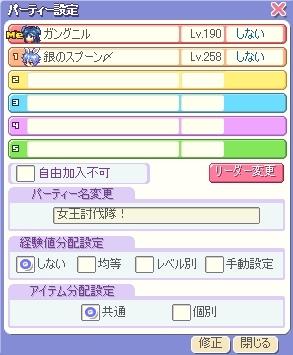 がんばるぞーΣO(`・ω・´n)
