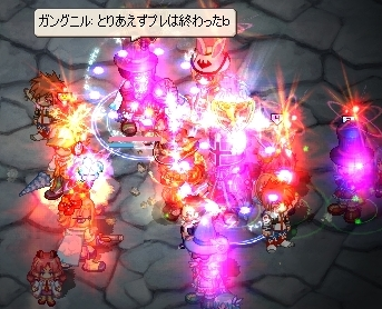 プレ撃破!