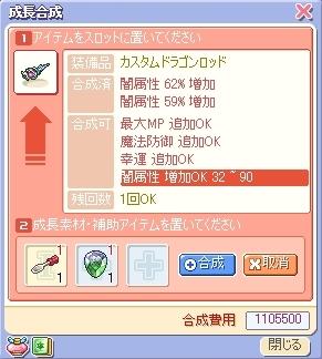 気合全開!(`・ω・´)